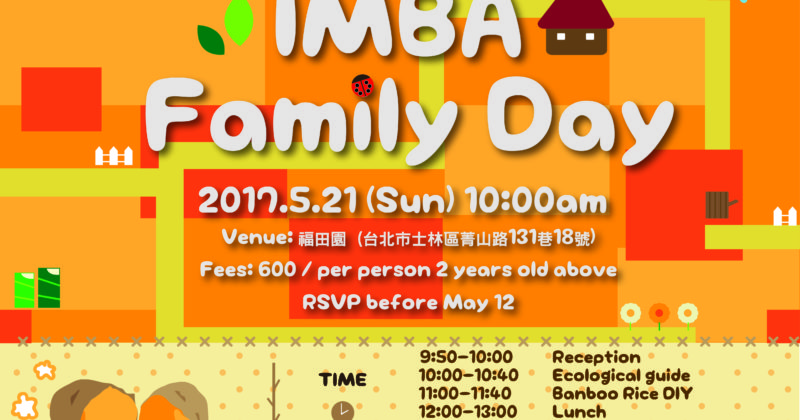 IMBA Family Day on May 21st